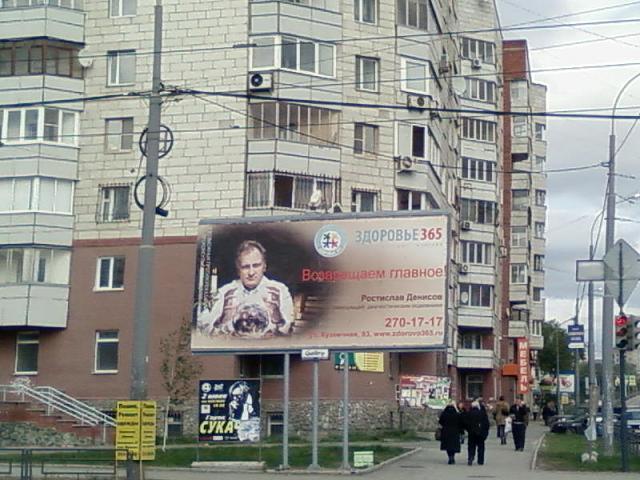 lyubiteli-seksa-ekaterinburg